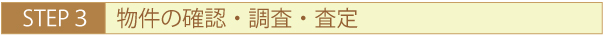 step3_08